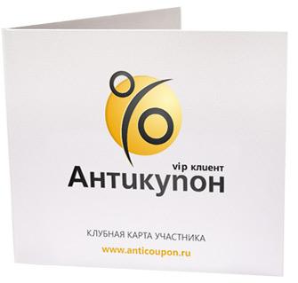 Антикупон-упаковка-для-карты