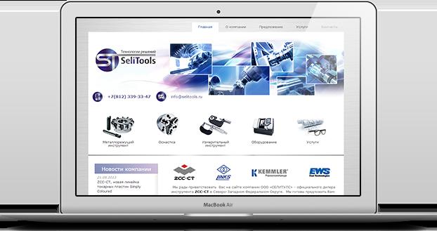 Создание-фирменного-стиля-и-разработка-сайта-Selitools