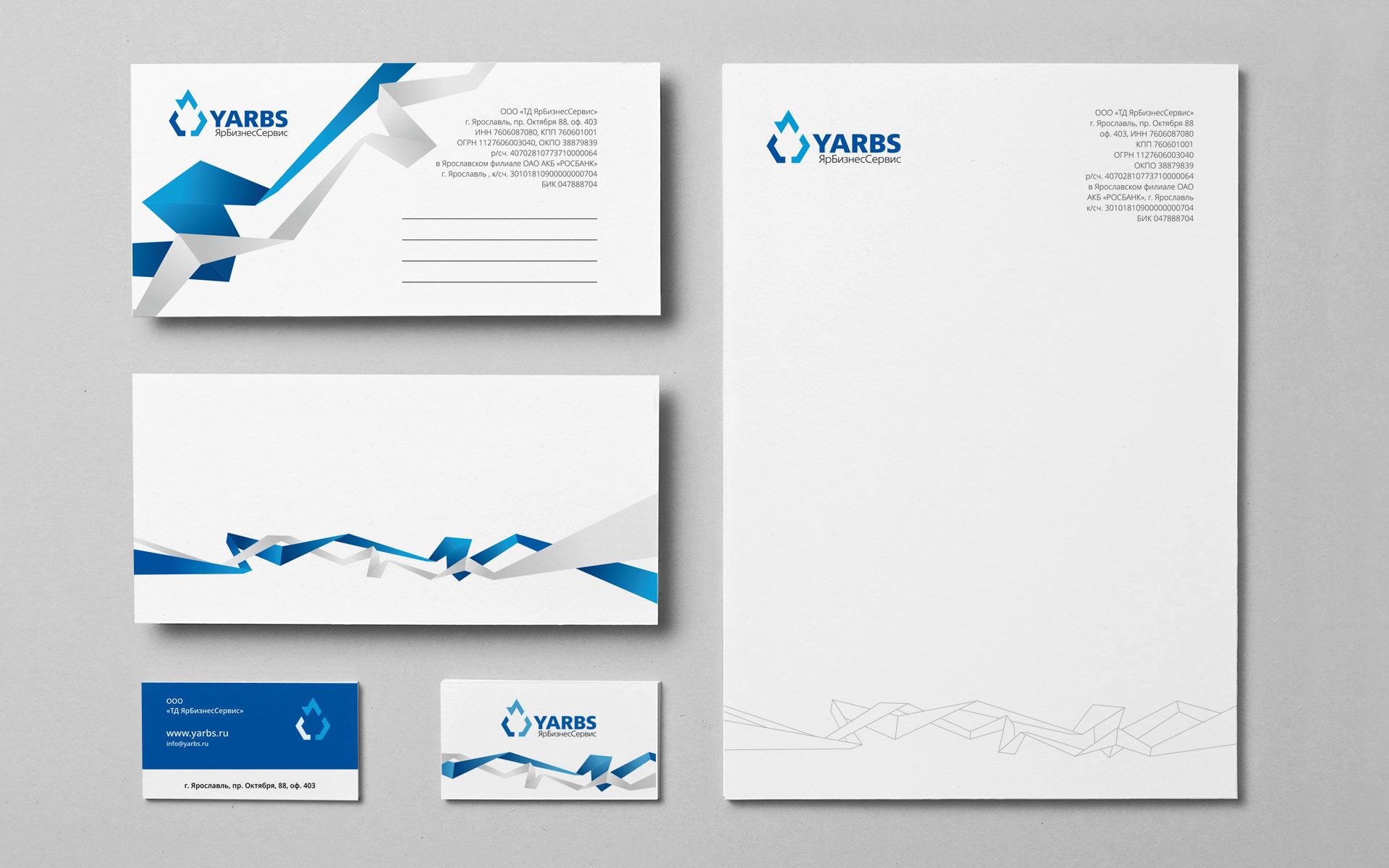 YARBS-разработка-фирменного-стиля