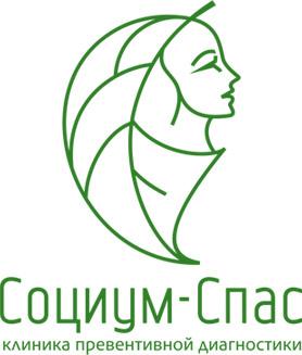 Социум-Спас-логотип