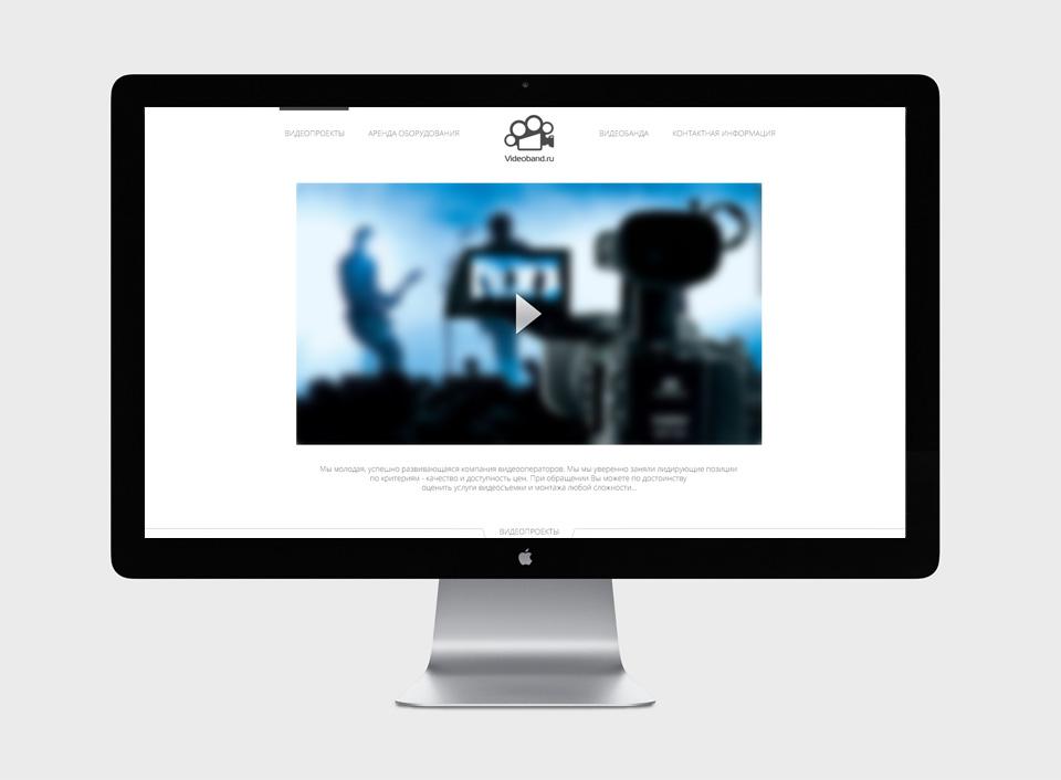 VideoBand-дизайн-сайта