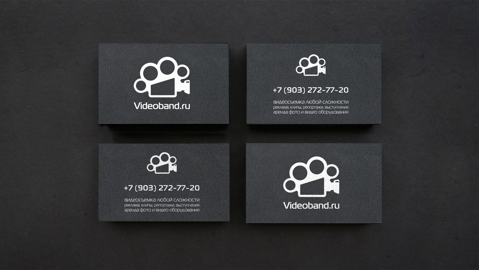 VideoBand-создание-фирменного-стиля