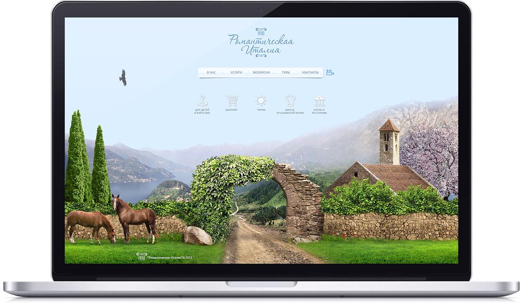 Дизайн-сайта-Романтическая-Италия