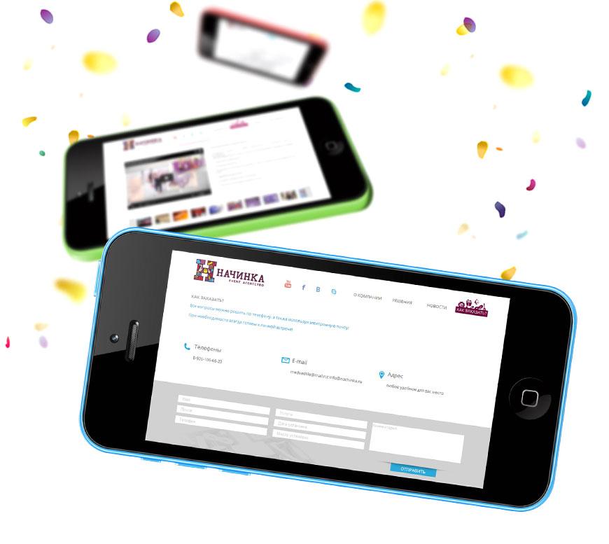 Дизайн-сайта-ивет-агентства-Начинка