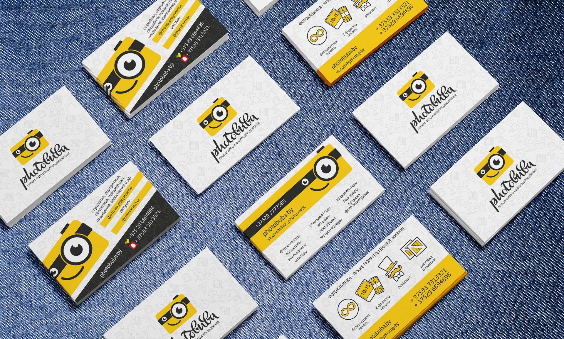 Photobuba-разработка-фирменного-стиля-проката-профессионального-фото-и-видео-оборудования