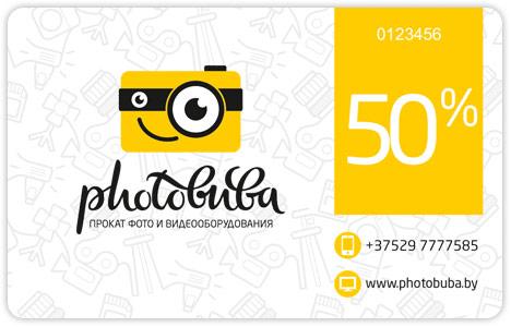 Photobuba-создание-дизайна-пластиковых-карт