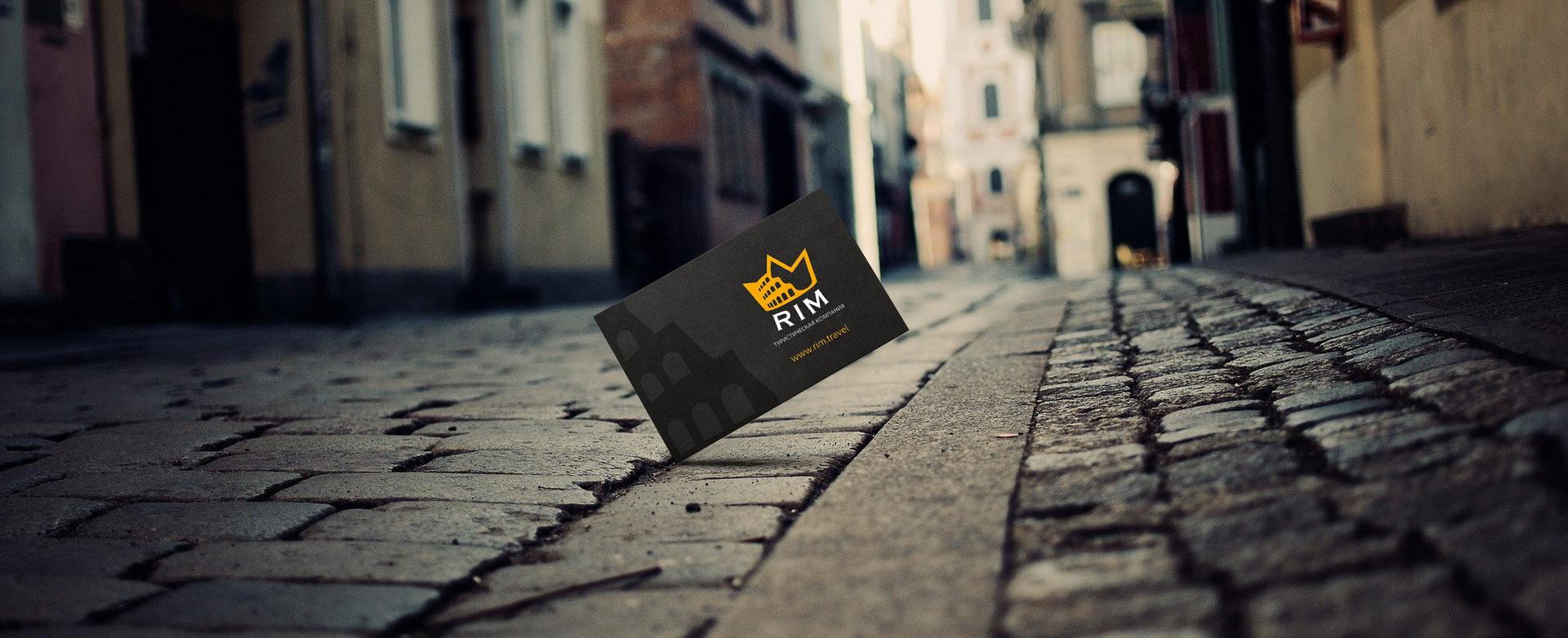 RIM-разработка-фирменного-стиля-туристической-компании