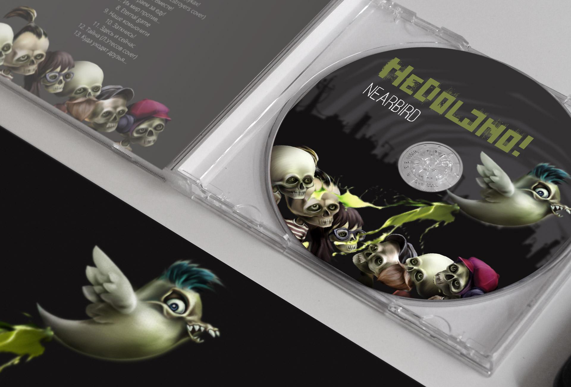 Разработка-дизайна-компакт-диска-НеДолжно