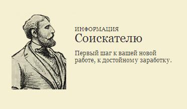 Разработка-сайта-кадровый-советник-элементы-оформления2