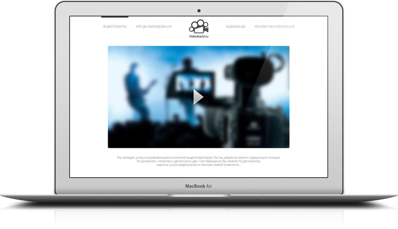 Разработка-сайта-команды-профессиональных-видеооператоров-Videoband