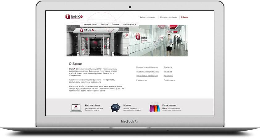 Создание-дизайна-сайта-банка-Ibank