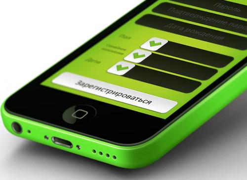 Создание-мобильного-приложения-Капуста