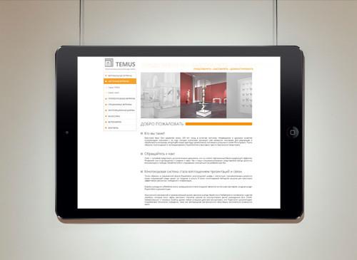Создание-сайта-компании-по-оснащению-музеев-Temus