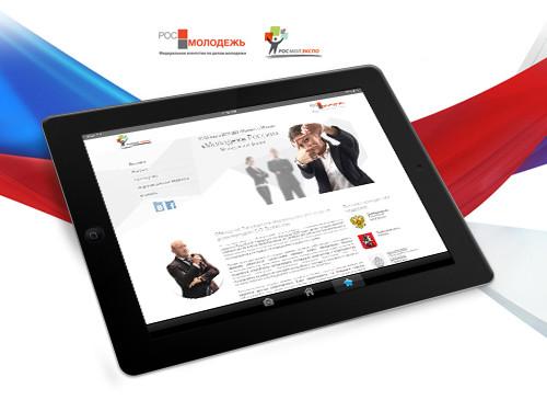 Создание сайта молодежного форума РосМолЭкспо