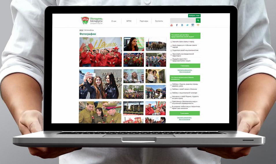 БРСМ-дизайн-сайта-молодежи-Беларуси