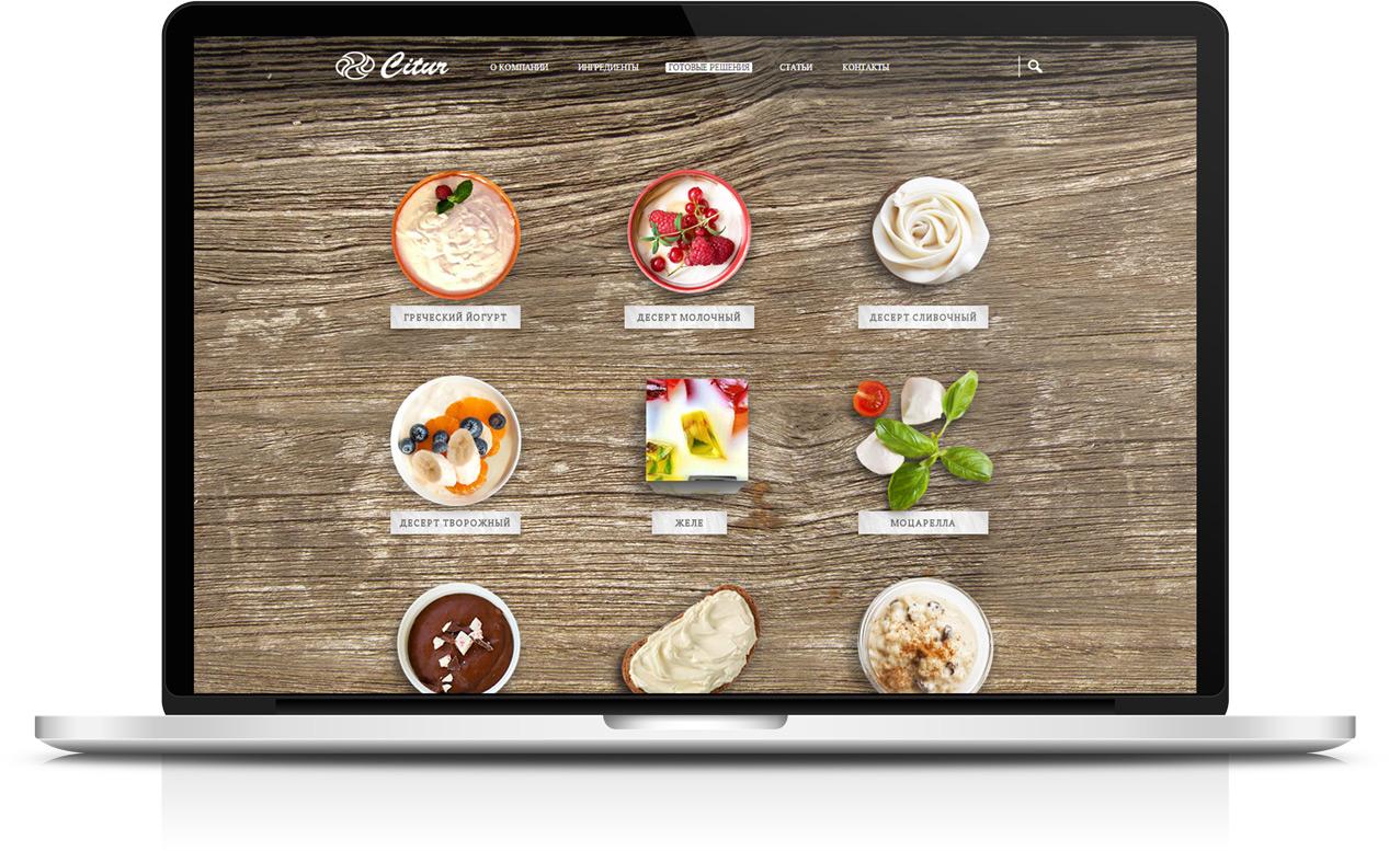 Citurgroup-дизайн-сайта-дистрибьютора-сырья-и-ингедиентов-пищевой-промышленности