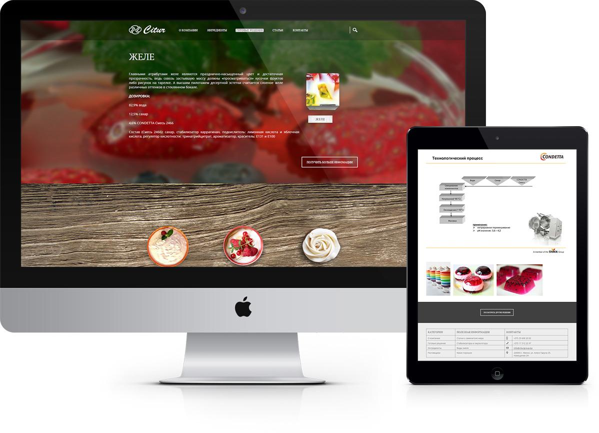 Citurgroup-разработка-дизайна-страниц-каталога-сайта
