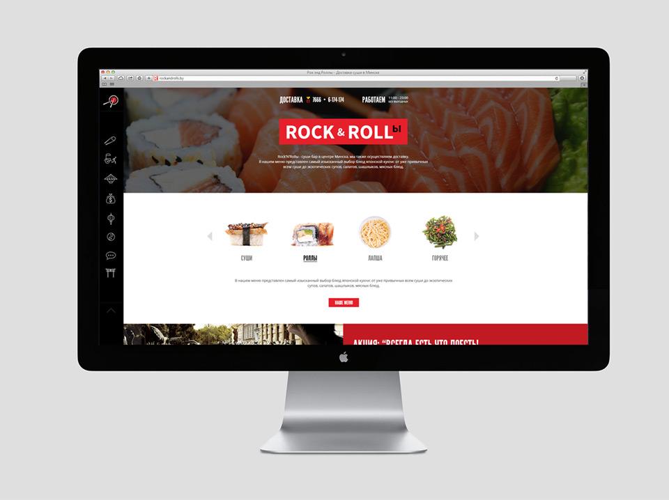 Разработка-сайта-суши-Минск-RockandRollы