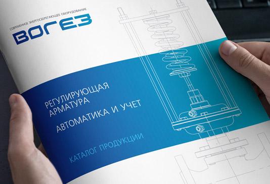 Разработка-дизайна-каталога-ВОГЕЗ
