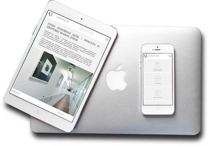 Разработка-дизайна-сайта-стоматологии