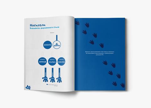 Динамоша-разработка-логобука-компании