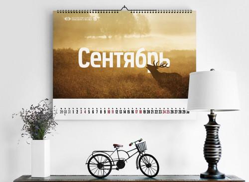 razrabotka-korporativnogo-kalendarya-beleksimgarant