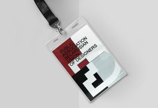 association-of-designers