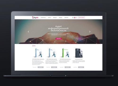 Bypro-adaptive-site