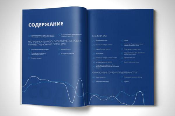 Eximgarant-annual-report-16-1