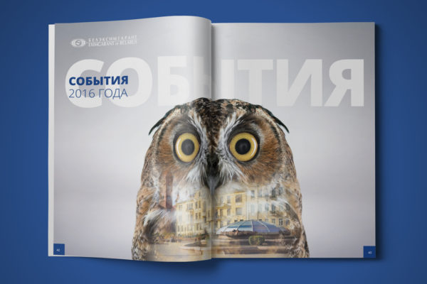 Eximgarant-annual-report-16-10