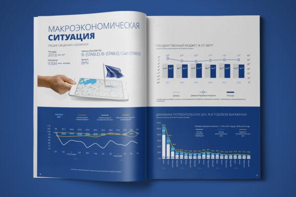 Eximgarant-annual-report-16-4