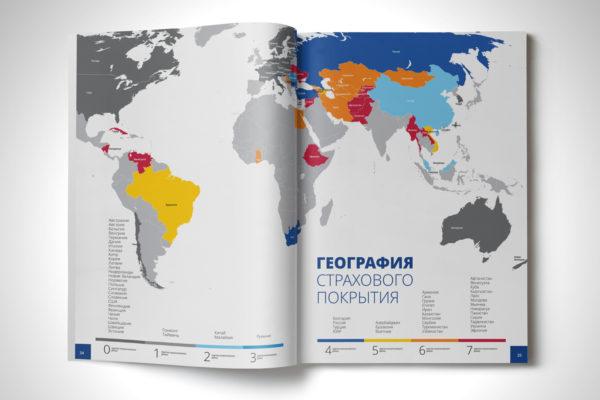 Eximgarant-annual-report-16-9