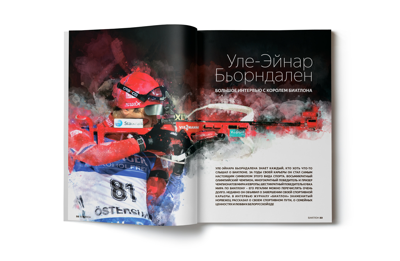 biathlon-magazine-pages-2