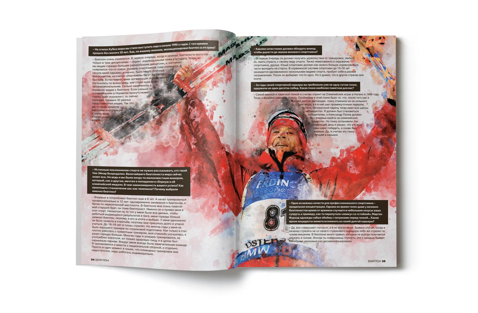 biathlon-magazine-pages-3