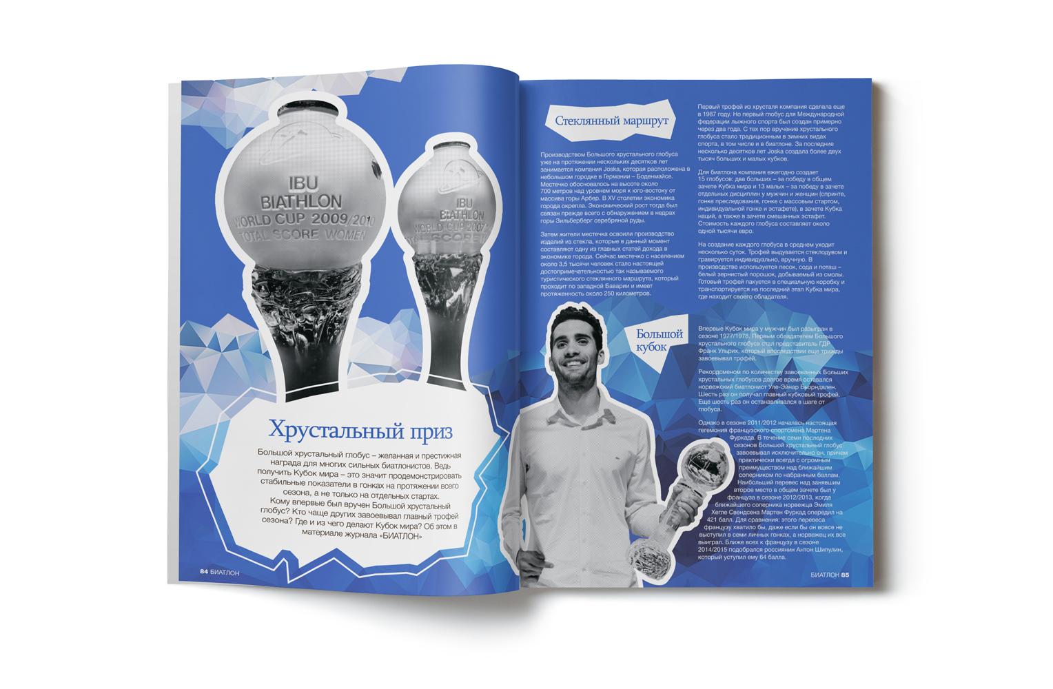 biathlon-magazine-pages-6